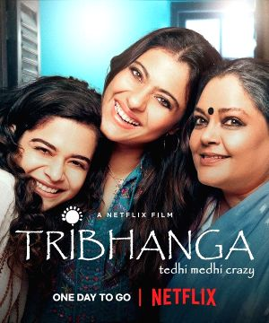 Tribhanga: Peculiar mix o