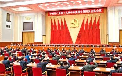 China unleashes propaganda blitz on eve of CCP centenary