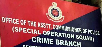 Crime Branch. (File Photo: IANS)