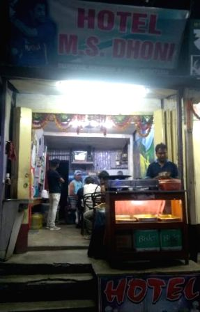 If you love M.S. Dhoni and happen to be at Shambhu Bose's restaurant, chances are you might not even have to foot a bill. A die-hard MSD fan, Shambhu not only runs a hotel in Alipurduar district of West Bengal named 'MS Dhoni hotel', but the 32-year
