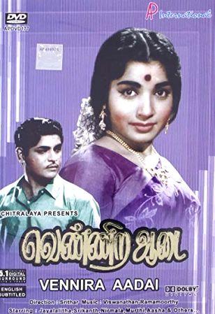 Jayalalithaa's first hero, multi-talented actor Srikanth passes away.