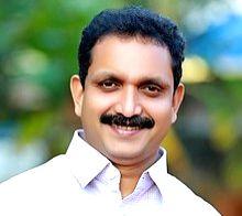 K. Surendran.