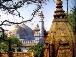 Kashi Vishwanath-Gyanvapi mosque