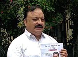 Rajesh Rishi.