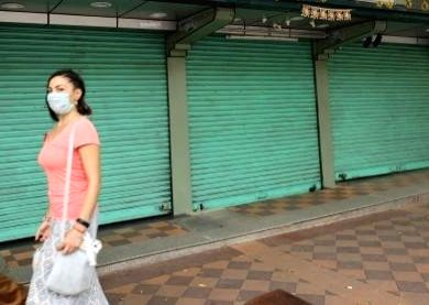 UP cong advisory for 'Janata Curfew'.