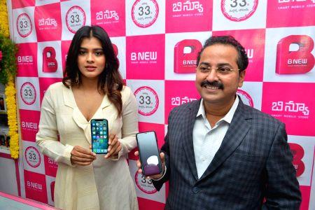 Heeba Patel during a programme