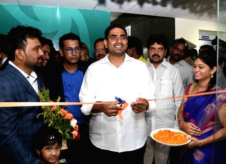 N. Lokesh during an inauguration programme