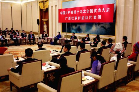 CHINA-BEIJING-CPC NATIONAL CONGRESS-DELEGATION DISCUSSION
