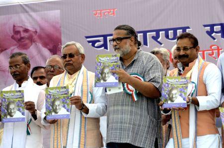 Champaran Satyagraha Shatabdi Samaroh - Nitish Kumar