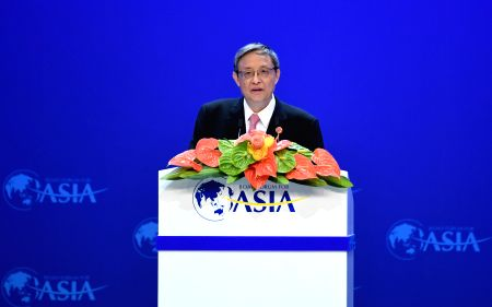 CHINA-BOAO FORUM FOR ASIA-ANNUAL CONFERENCE