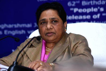 Mayawati's press conference