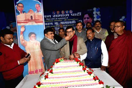 BSP workers celebrate Mayawati's birthday