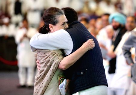 Indian National Congress  - 84th Plenary Session - Sonia hugs Rahul