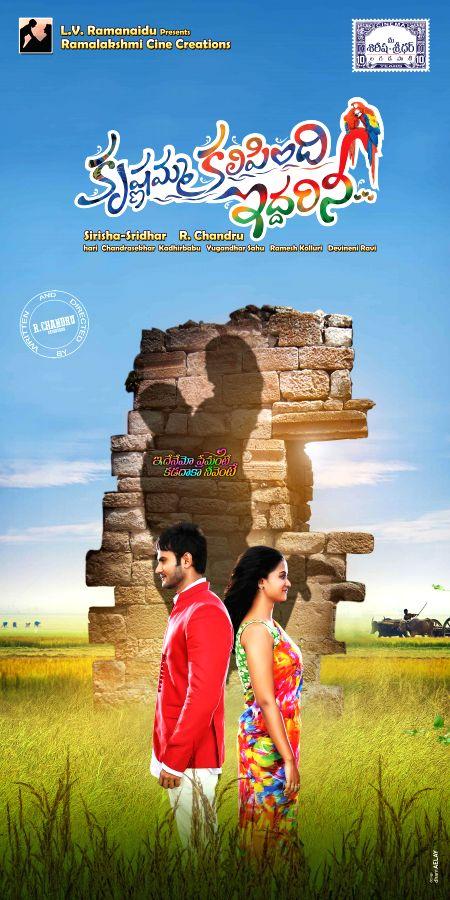 Latest Telugu film Krishnamma Kalipindi Iddarini still.