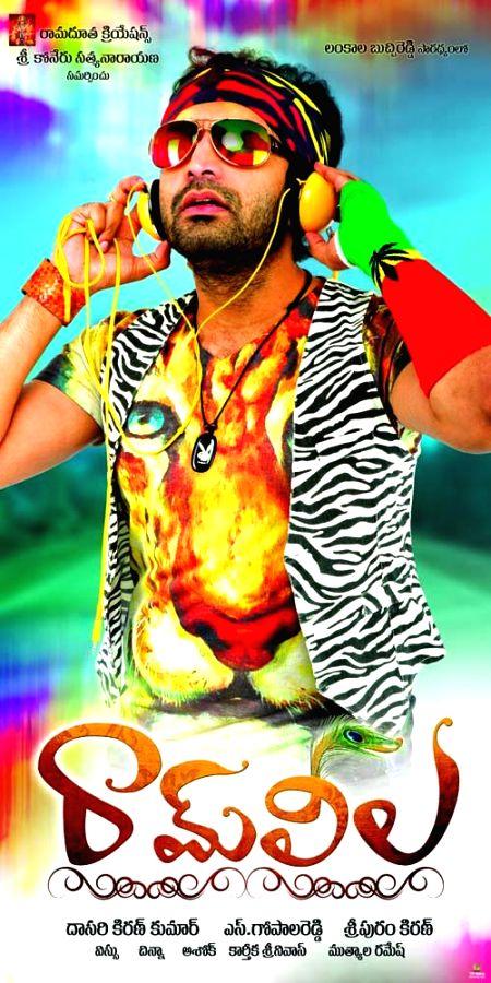 Posters from Telugu film `Ram Leela`.