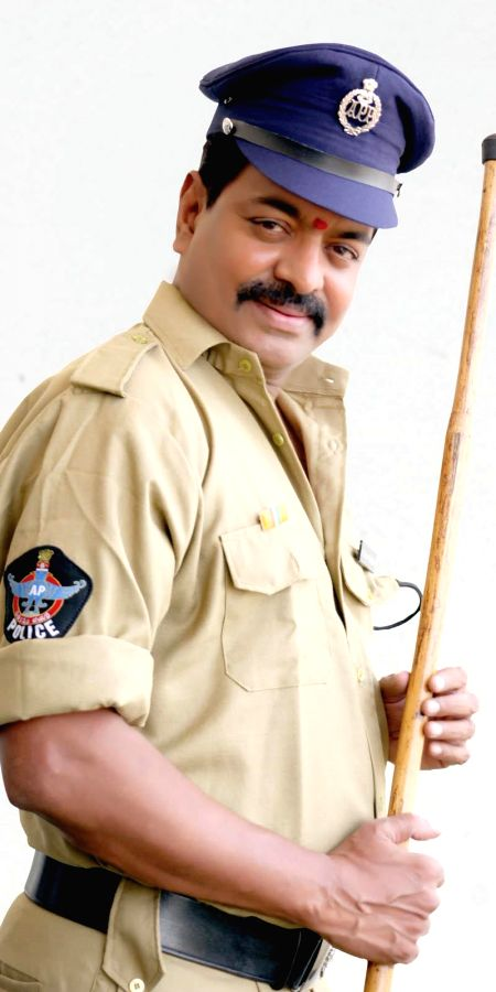 Stills of film Police Papa Rao  .