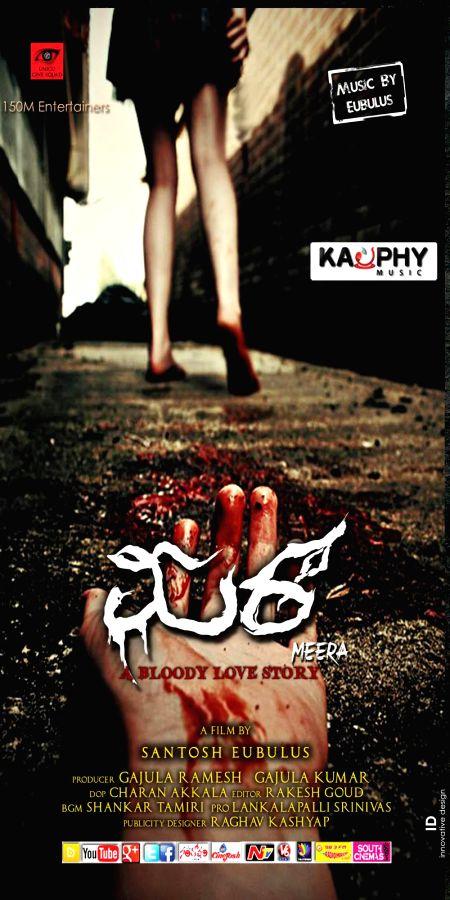 Stills of Telugu film Meera.