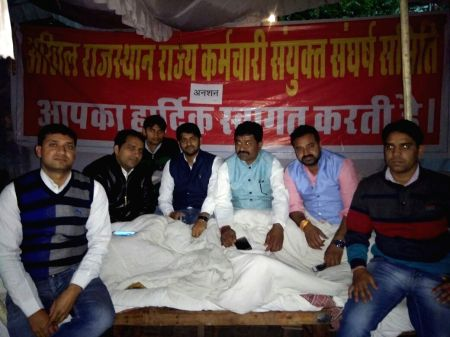 Free Photos: Rajasthan state government employees begin 48-hour hunger strike