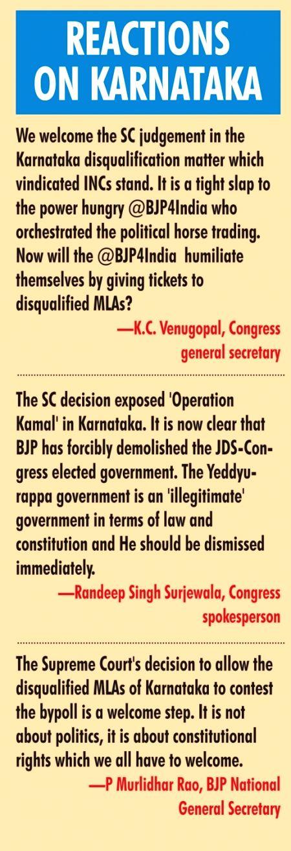 Reactions on Karnataka.