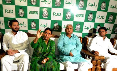 RJD meeting