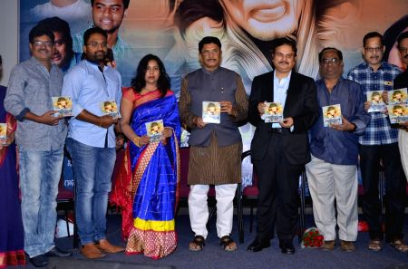 Songs album launch of Telugu film Pilichina Palukuthavani