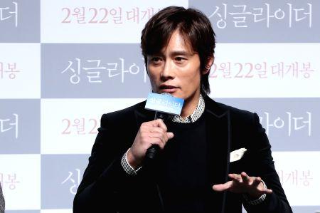 : (160117) S. Korean actor Lee Byung-hun