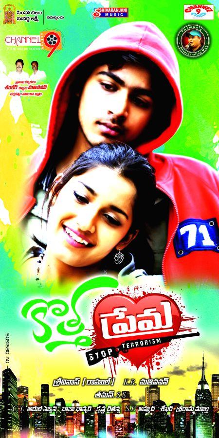 Telugu film `Kotha Prema` Wallpapers.