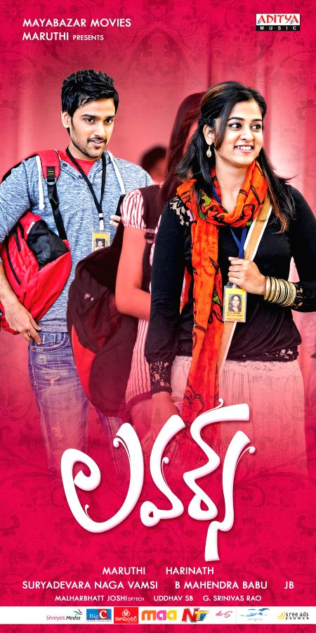 Telugu movie `Lovers' Designs Still.