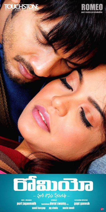 Telugu movie `Romeo` stills.