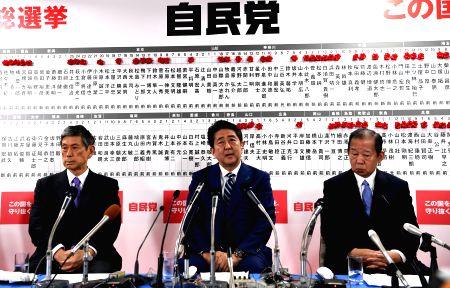 JAPAN-TOKYO-ELECTION-LDP-KOMEITO PARTY-LEADING