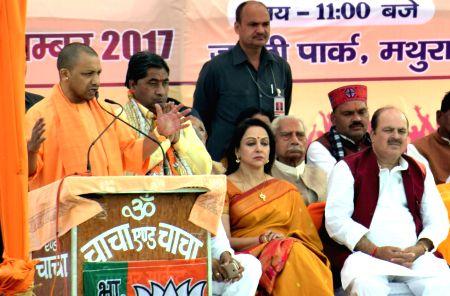 Yogi addresses BJP rally