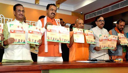 Yogi releases BJP's