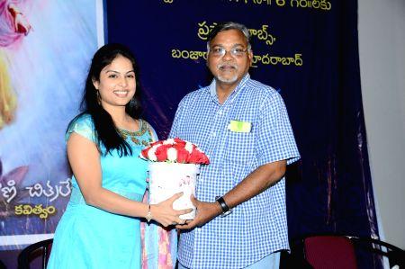 Vannepula Vinnapalu a book launch