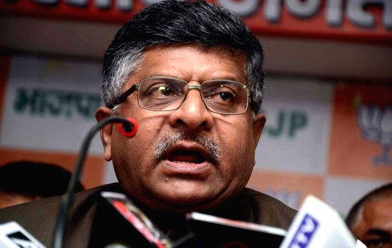 Union Minister and BJP leader Ravi Shankar Prasad. (​File ​Photo: IANS)(Image Source: IANS)