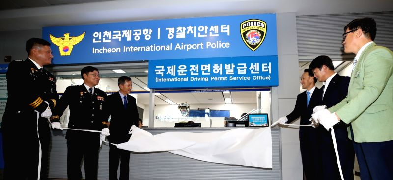 A ceremony is under way at Incheon International Airport in Incheon, west of Seoul, on July 30, 2018, to open the International Driving Permit Service Office.