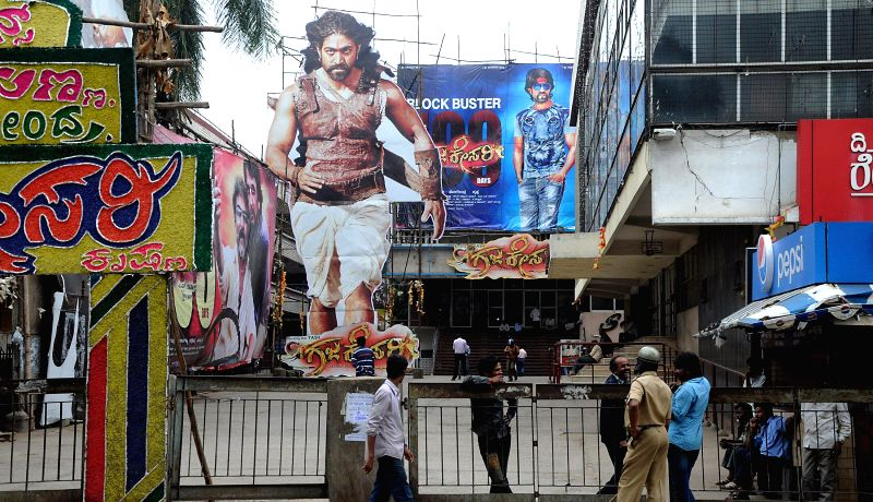 A cinema wears a deserted look as Kannada outfits call for a 12-hour strike against crime against women on July 31, 2014.