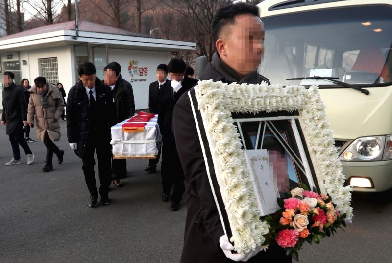 A funeral for a victim of a hospital fire in the southeastern city of Miryang takes place on Jan. 31, 2018. The blaze, which occurred Jan. 26, left 39 people dead and more than 150 others ...