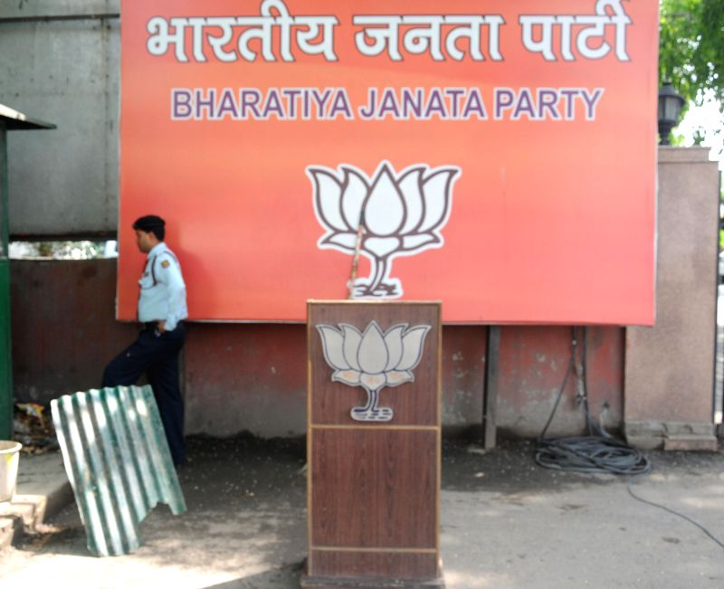 A hoarding at BJP headquarters in New Delhi on May 14, 2014.