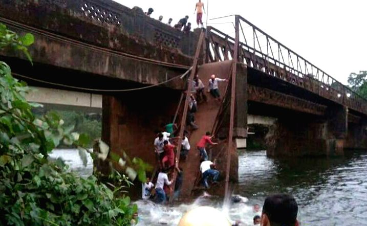 A portion of a foot bridge collapses in Sanvordem, Curchorem of Goa on May 18, 2017.