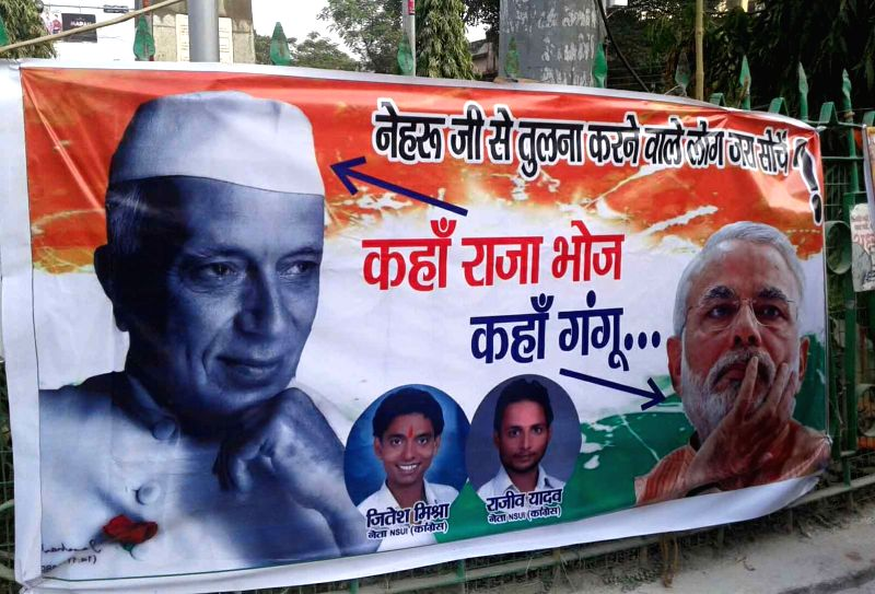A poster setup by NSUI in Allahabad, on Nov 14, 2015.