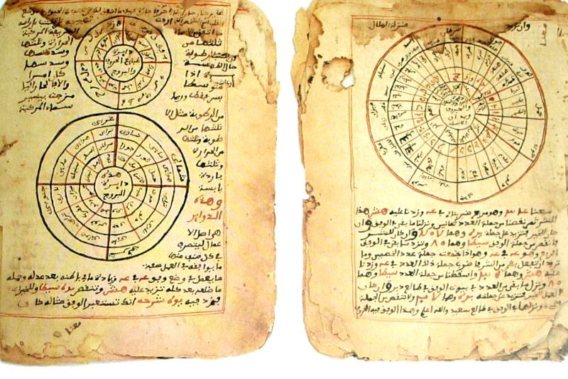 A sample of the priceless manuscripts amassed in Timbuktu