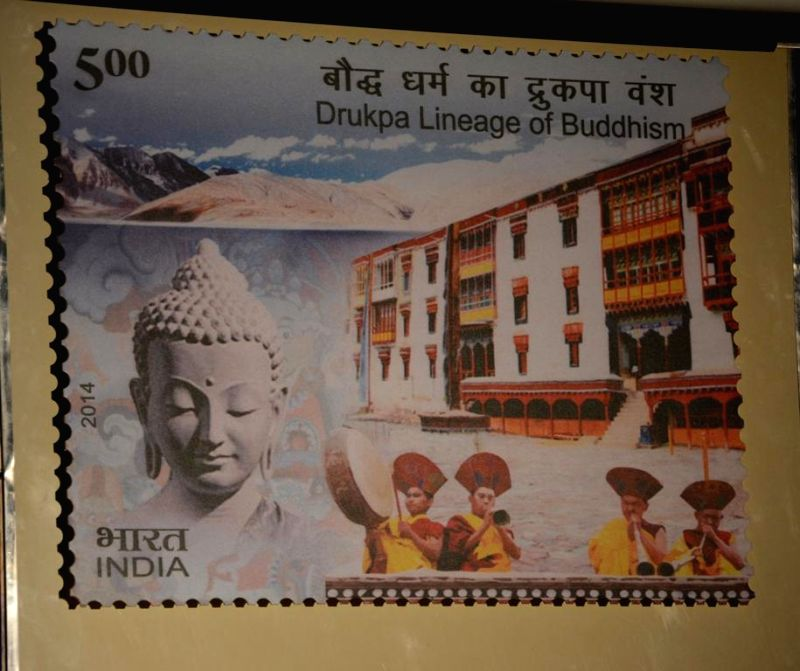 A stamp that was released in honour of  Drukpa Lineage of Buddhists, based in the Himalayas and is the most prominent lineage in India on Buddha Purnima in New Delhi on May 14, 2014.