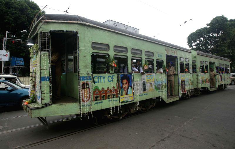Kishore Kumar's birth anniversary - Tram - Kishore Kumar