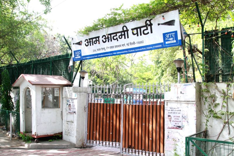 A view of deserted AAP office as the party was a distant second to the BJP in the Delhi civic polls, in New Delhi on April 26, 2017.