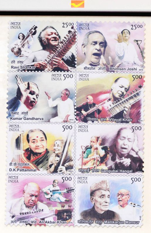 A view of eight commemorative postage stamps of Indian musicians that were released by President Pranab Mukherjee in New Delhi on Sept 3, 2014. - Pranab Mukherjee