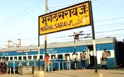 A view of Mughalsarai station. Central government has recently okayed the proposal by Uttar Pradesh Chief Minister Yogi Adityanath to rename the station after Jan Sangh ideologue Pandit ... - Yogi Adityanath