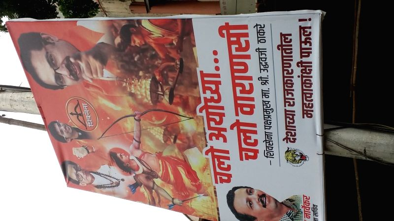 A view of one of the posters put up by Shiv Sena, calling the people to visit Ayodhya and Varanasi ahead of party chief Uddhav Thackeray's visit to the twin cities of Uttar Pradesh; in Mumbai ...