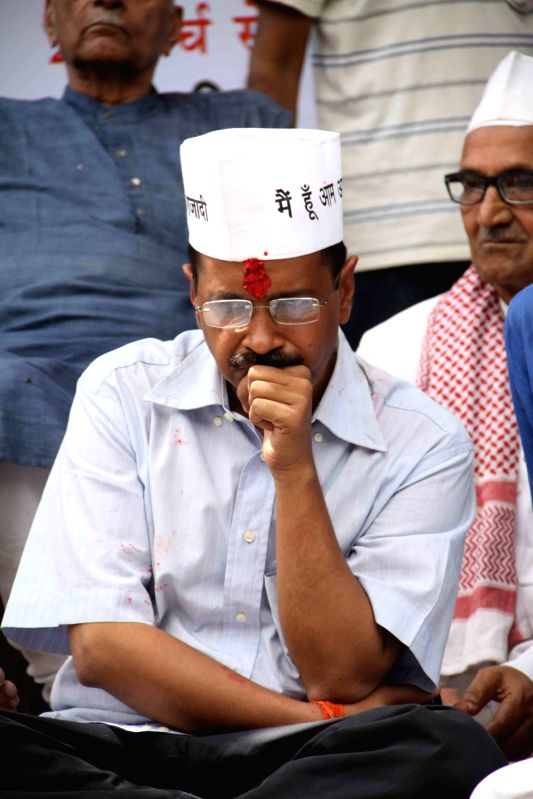 Arvind Kejriwal started a dharna and indefinite hunger strike