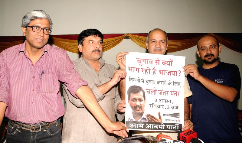 Aam Aadmi Party (AAP) leaders Manish Sisodia, Sanjay Singh, Ashutosh and Dilip Pandey during a press conference in New Delhi on July 28, 2014. - Sanjay Singh and Dilip Pandey