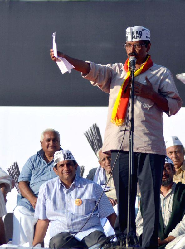 Arvind Kejriwal's Rally